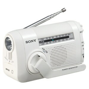 ICF-B09 W ソニー 手回し充電ワイドFMラジオ(ホワイト) SONY [ICFB09WC]【返品種別A】