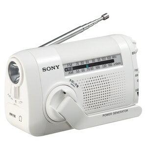 ICF-B09 W ソニー 手回し充電ワイドFMラジオ(ホワイト) SONY [ICFB09WC]【返品種別A】【送料無料】