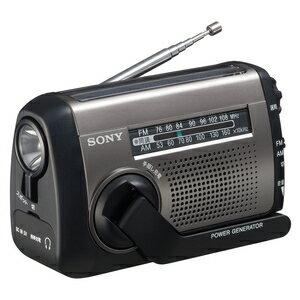 ICF-B99 S ソニー 太陽光充電対応 手回し充電ワイドFMラジオ SONY [ICFB99SC]【返品種別A】