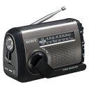 ICF-B99S ソニー 太陽光充電対応 手回し充電ワイドFMラジオ SONY