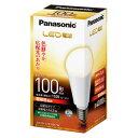 LDA14L-G/K100E/W【税込】 パナソニック LED電球 一般電球形 1520lm(電球色相当) Panasonic [LDA14LGK100EW]【...