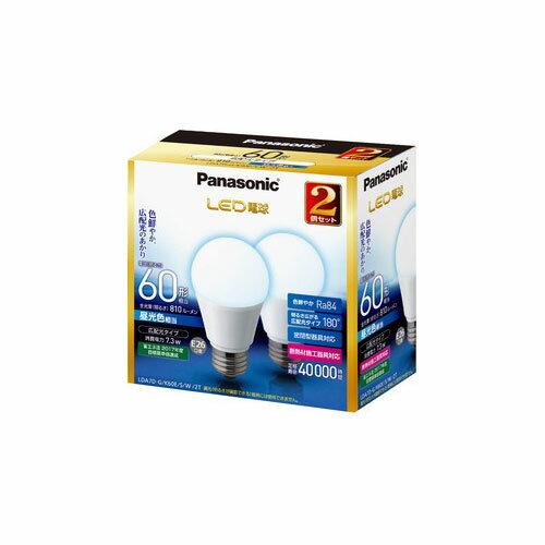LDA7D-G/K60E/S/W/2T パナソニック LED電球 一般電球形 810lm(昼光色相当)【2個セット】 Panasonic