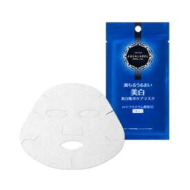 アクアレーベル リセットホワイトマスク 1枚入り 資生堂 AQL リセツトホワイトマスク(1マイ
