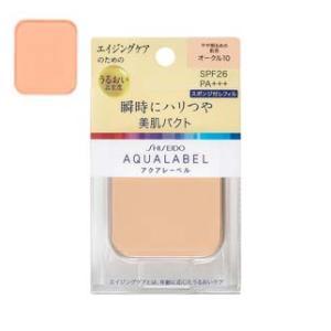 明るいつや肌パクト オークル10 (レフィル) アクアレーベル 資生堂 AQL ツヤハダパクトOC10