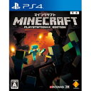 【PS4】Minecraft: PlayStation(R)4 Edition 【税込】 ソニー・コンピュータエンタテインメント [PCJS44003 PS4マ...