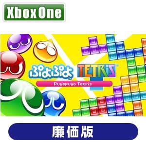 【Xbox One】ぷよぷよテトリス スペシャルプライス セガゲームス [JES1-00427]