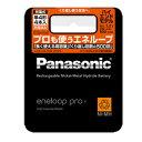 BK-4HCD/4 パナソニック ニッケル水素電池 単4形(4本入) Panasonic eneloop(エネループ) pro [BK4HCD4]【返品種別A】