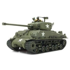 1/35 アメリカ戦車 M4A3E8 シャーマンイージーエイト(ヨーロッパ戦線)【35346】 タミヤ
