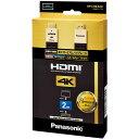 RP-CHKX20-K パナソニック HDMIケーブル Ver2.0対応 (2.0m) Panasonic