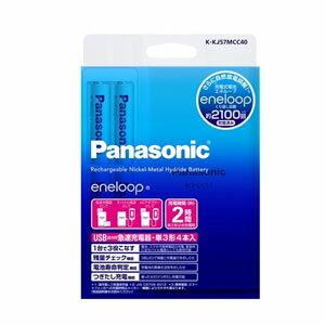 K-KJ57MCC40 パナソニック USB出力付急速充電器セット(単3形×4本付) Panasonic eneloop [KKJ57MCC40]【返品種別A】