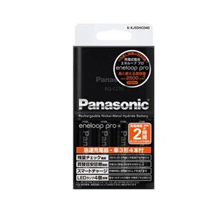 K-KJ55HCD40 パナソニック 急速充電器セット(単3形×4本付) Panasonic eneloop pro [KKJ55HCD40]【返品種別A】