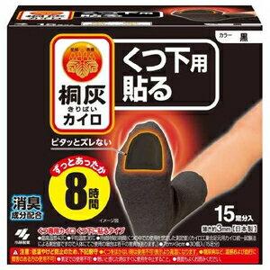 足の冷えない不思議な足もとカイロ はるつま先 15足分入函(黒) 桐灰化学 フシギナアシモトカイロハルツマサキBK