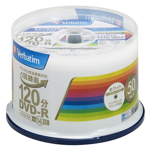 VHR12JP50V4 バーベイタム 16倍速対応 DVD-R 50枚パック4.7GB ホワイトプリンタブル Verbatim [VHR12JP50V4]【返品種別A】