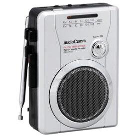 CAS-710Z オーム ラジカセ AudioComm OHM