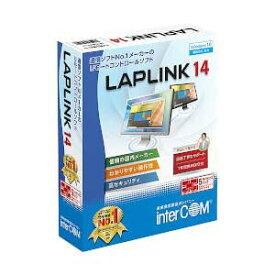 LAPLINK 14 5ライセンスパック インターコム
