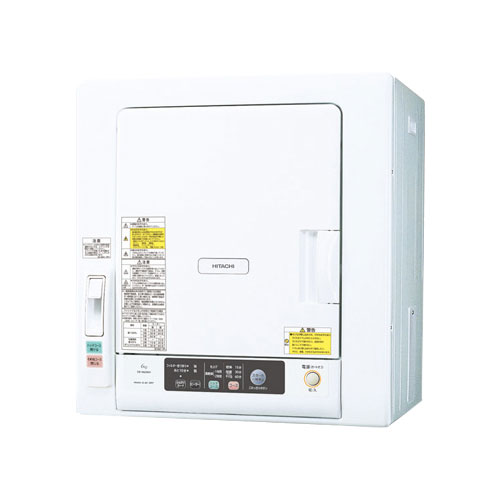 DE-N50WV-W 日立 5.0kg 衣類乾燥機 HITACHI これっきりボタン [DEN50WVW]【返品種別A】