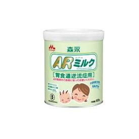森永ARミルク820g 森永乳業 ARミルク820G