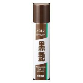パオン カラースプレー黒艶 黒褐色 85g ヘンケルジャパン パオンカラ-スプレ-クロカ