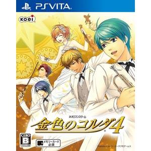 【PS Vita】金色のコルダ4(通常版) コーエーテクモゲームス [VLJM-30170キンイロ]【返品種別B】
