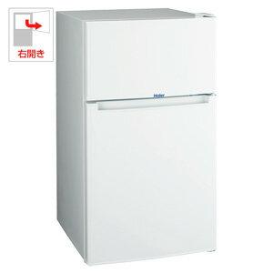 JR-N85A-W ハイアール 85L 2ドア冷蔵庫(直冷式)ホワイト【右開き】 Haier [JRN85AW]【返品種別A】(標準設置料込)