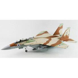 1/48 イスラエル空軍 F-15I ラーム【L4816】 ピットロード