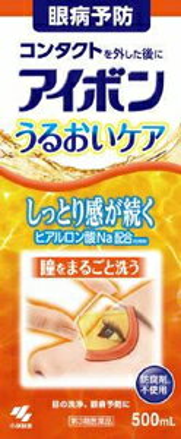 【第3類医薬品】アイボンうるおいケア 500mL 小林製薬 アイボンウルオイケア500ML [アイボンウルオイケア500ML]【返品種別B】