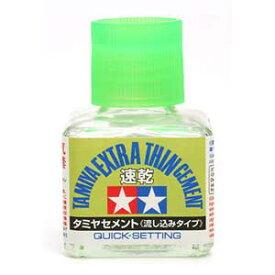 タミヤ セメント(流し込みタイプ)速乾【87182】 タミヤ