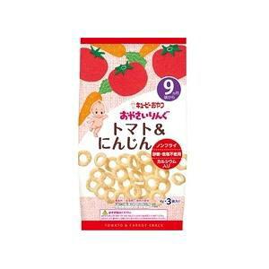 S−5おやさいりんぐトマト&にんじん 12g (9ヵ月頃から) キユーピー オヤサイリングトマトトニンジンS-5