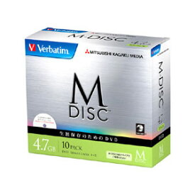 DHR47YMDP10V1 バーベイタム データ用4倍速対応 長期保存DVD-R10枚パック4.7GB ホワイトプリンタブル Verbaitim 長期保存用DVD-R「M-DISC」
