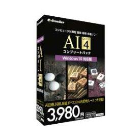 AI GOLD 4 コンプリートパック Windows 10対応版 イーフロンティア