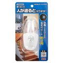 NASMN01WH【税込】 ヤザワ LEDセンサーナイトライト(ホワイト) YAZAWA [NASMN01WH]【返品種別A】【RCP】