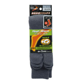 JW-132-GRY ボディタフネス BTサーモ ソックス オールパイル 指付 2足組 (グレー) BODY TOUGHNESS おたふく手袋
