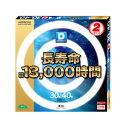 FCL3040EDC2PPJ 日立 30形+40形丸型蛍光灯・D色(昼光色) HITACHI ハイルミック