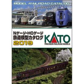 [鉄道模型]カトー 25-000 KATO Nゲージ・HOゲージ 鉄道模型カタログ2019