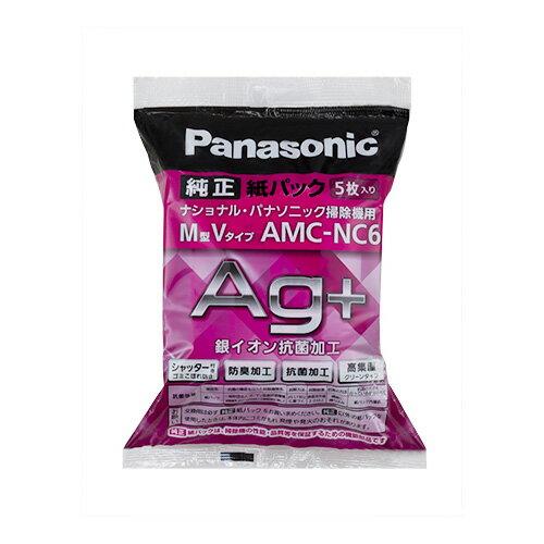AMC-NC6 パナソニック クリーナー用 純正紙パック(5枚入) Panasonic 防臭・抗菌加工 M型Vタイプ [AMCNC6]【返品種別A】