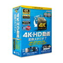 4K・HD動画変換スタジオ7【税込】 テクノポリス 【返品種別B】【RCP】
