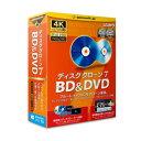 ディスク クローン 7 BD&DVD【税込】 テクノポリス 【返品種別B】【送料無料】【RCP】