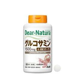 グルコサミン+II型コラーゲン 360粒(60日分) ディアナチュラ アサヒグループ食品 グルコサミン 360ジヨウ
