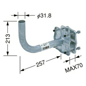 MHV-117 DXアンテナ ベランダ用取付金具(柱・壁面取付共用) [MHV117]【返品種別A】