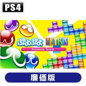 【PS4】ぷよぷよテトリス スペシャルプライス セガゲームス [PLJM80120プヨプヨテトリス]