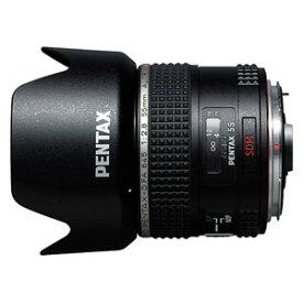 DFA645-55MMF2.8 ペンタックス smc PENTAX-D FA645 55mmF2.8AL[IF] SDM AW ※645マウント用レンズ