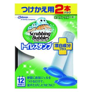 スクラビングバブル トイレスタンプ漂白成分プラス(ホワイティーウッドの香り・つけかえ用)2本パック ジョンソン SBトイレスタンヒヨウWウツドカエ2P [SBトイレスタンヒヨウWウツドカエ2P]【返品種別A】