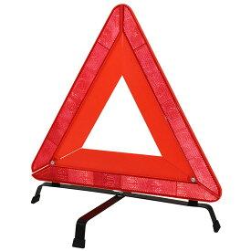 WT-100 大自工業 三角停止表示板 Meltec