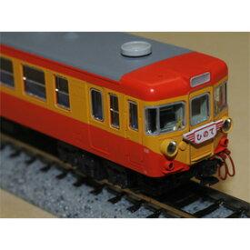 [鉄道模型]カトー (Nゲージ) 10-1299 155系修学旅行電車「ひので・きぼう」 8両基本セット