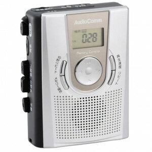 CAS-R384Z オーム メモリー機能付 カセットレコーダー AudioComm OHM [CASR384Z078384]【返品種別A】
