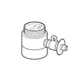 CB-SS6 パナソニック 食器洗い乾燥機用分岐栓 Panasonic [CBSS6NA]