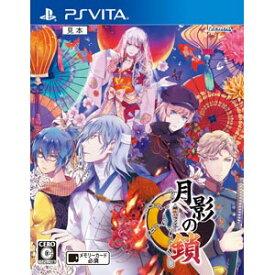 【PS Vita】月影の鎖 〜錯乱パラノイア〜 TAKUYO [VLJS00135ツキカゲ]