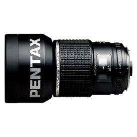 FA645-120MMF4マクロ ペンタックス smc PENTAX-FA645 MACRO 120mm F4 ※645マウント用レンズ