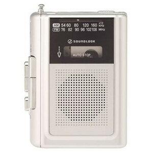 SAD-1240-S コイズミ ポータブルラジカセ(シルバー) KOIZUMI SOUNDLOOK サウンドルック [SAD1240S]【返品種別A】