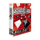 Shuriken2016 通常版 ジャストシステム 【返品種別B】【送料無料】
